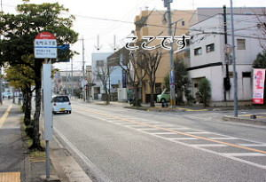 bus stop guest house welcome to miyuki house